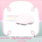 PuddingPopMyPersonalCloud